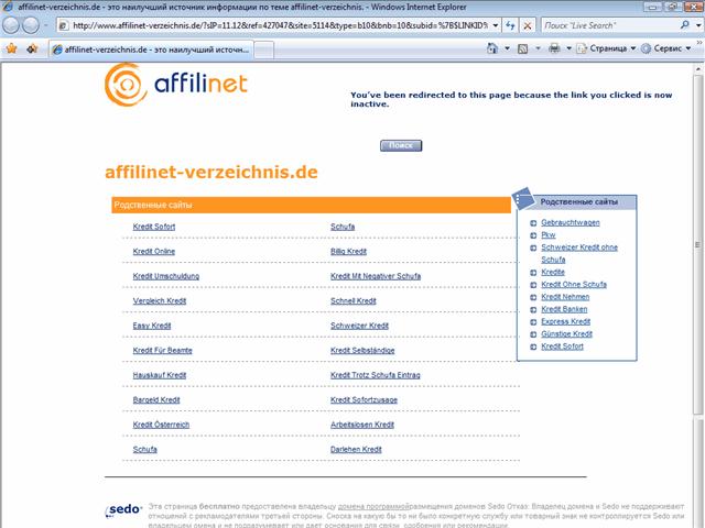 handy24.de Gutschein
