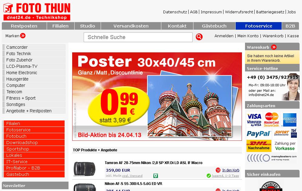 dnet24.de Gutschein
