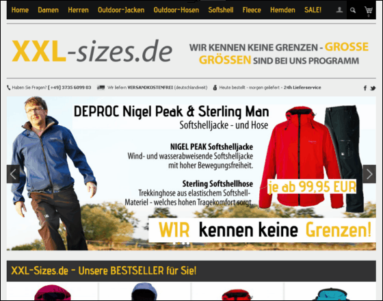 xxl-sizes.de Gutschein